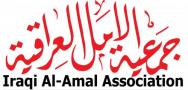 Iraqi Al-Amal Association (IAA)