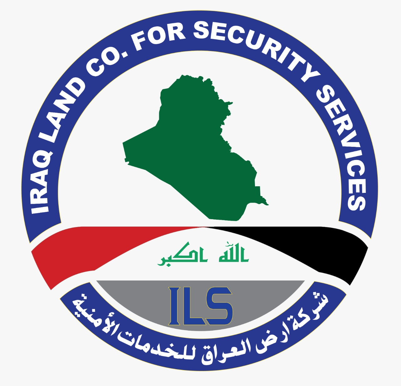 Iraq Land Company for Security Services